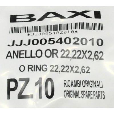 Уплотнение кольцевое 22,22х2,62 JJJ5402010