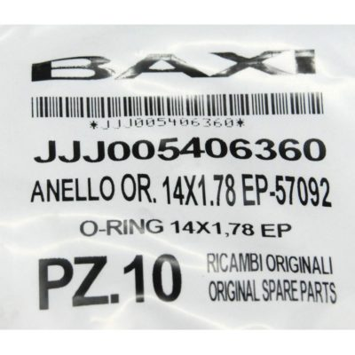 Уплотнение кольцевое JJJ5406360
