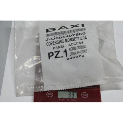 Кожух клеммной коробки JJJ5407660