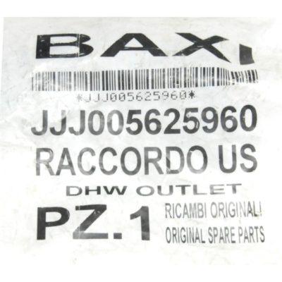 Выход системы ГВС из котла JJJ5625960
