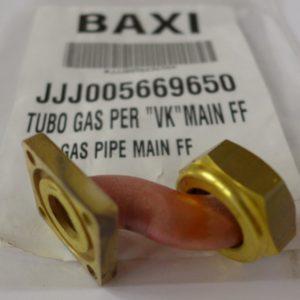 Трубка газовая (для газ. клапана HONEYWELL) JJJ5669650