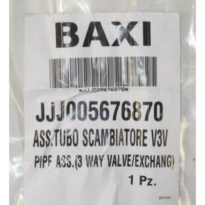 Трубка теплообменник/трехходовой клапан JJJ5676870