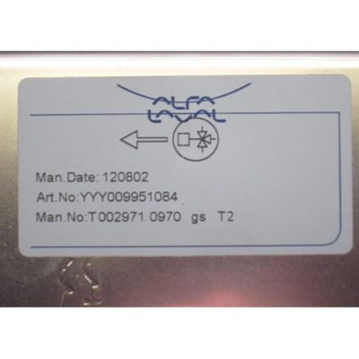 Теплообменник ГВС пластинчатый вторичный на 10 пластин JJJ5686660