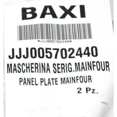Крышка панели управления JJJ5702440
