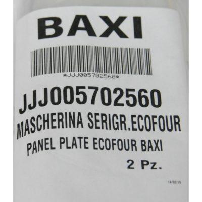 Крышка панели управления JJJ5702560