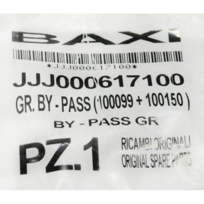 Бай-пасс в сборе JJJ617100