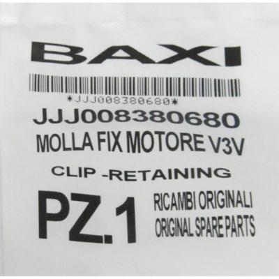 Пружина фиксирующая крепления мотора трехходового клапана JJJ8380680