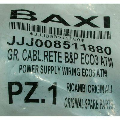 Проводка электрическая питания JJJ8511880